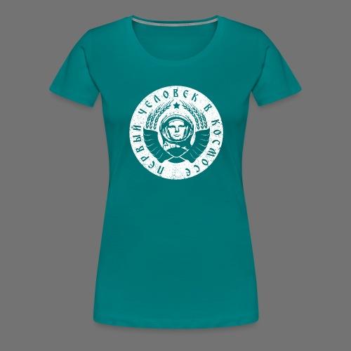 Cosmonaut 1c white (oldstyle) - Women's Premium T-Shirt