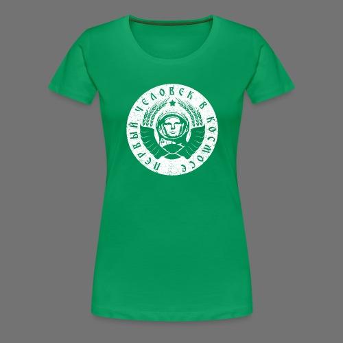 Biały kosmonauta 1c (oldstyle) - Koszulka damska Premium