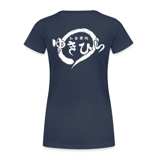 Yukihira no soma - Camiseta premium mujer
