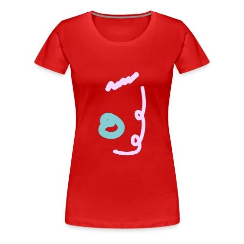 firmz - Women's Premium T-Shirt