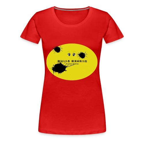 Anime Alarm! - Klecks - Frauen Premium T-Shirt