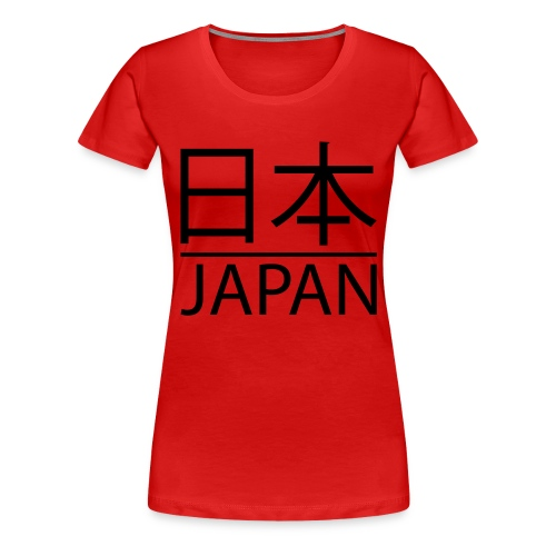 Japan Kanji Design - Frauen Premium T-Shirt