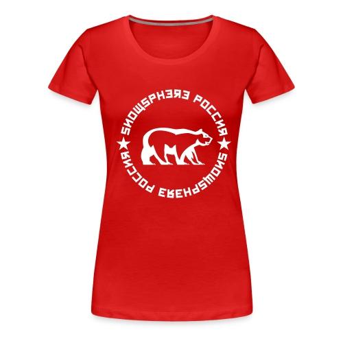 Russia Bear - Women's Premium T-Shirt