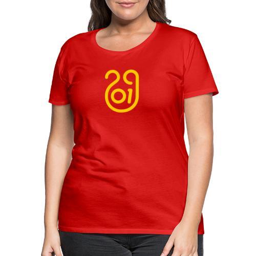 Annee du cochon jaune de terre - T-shirt Premium Femme