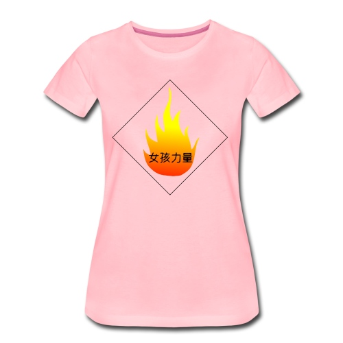 Girl Power  auf Chinesisch Flamme - Frauen Premium T-Shirt