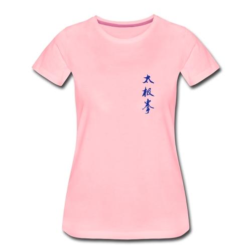 kalli 1 ohne schrift - Frauen Premium T-Shirt