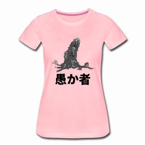 "Monster from ""IDIOT"" - JP Ver. - Women's Premium T-Shirt"