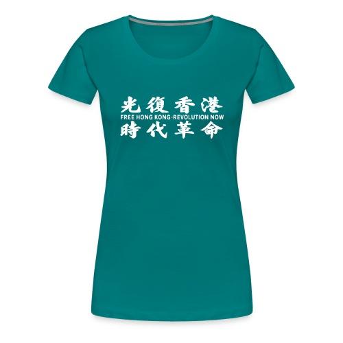 For Hongkong - T-shirt Premium Femme