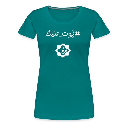 #Fou de toi - T-shirt Premium Femme