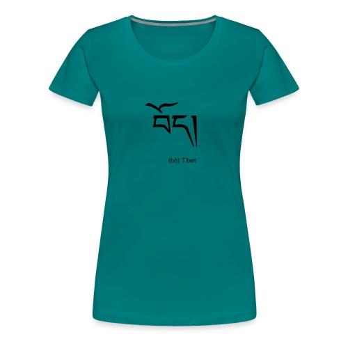 བོད། BÖ (TIBET) - Frauen Premium T-Shirt