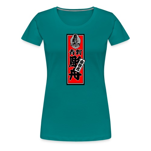 Senjafuda Horifune Irezumi - Frauen Premium T-Shirt