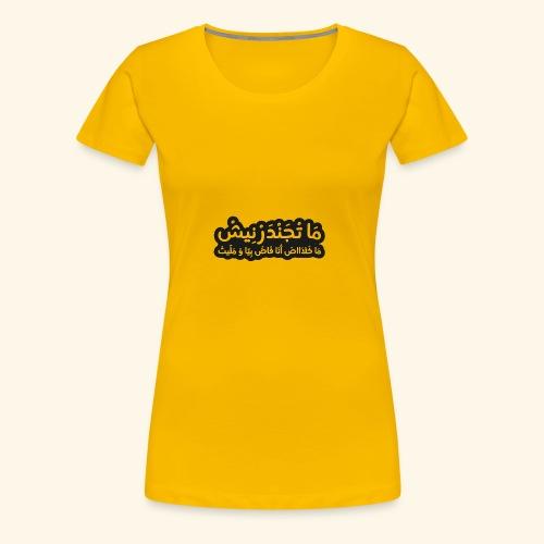 Nr. 8 - Dame premium T-shirt