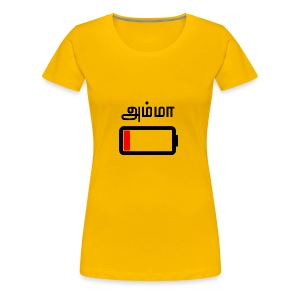 Battery Low Mom - Women's Premium T-Shirt