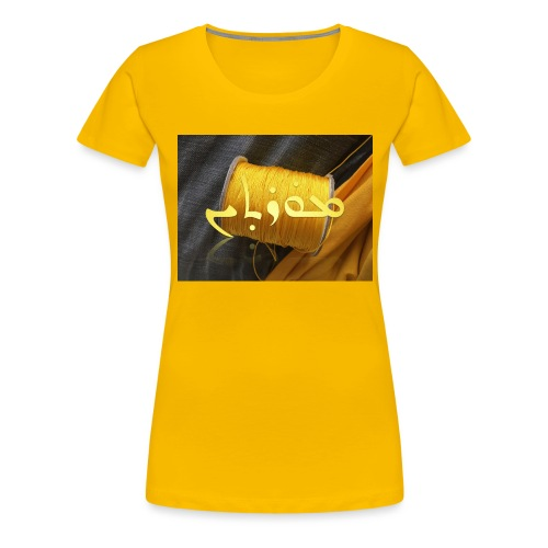 Mortinus Morten Golden Yellow - Women's Premium T-Shirt