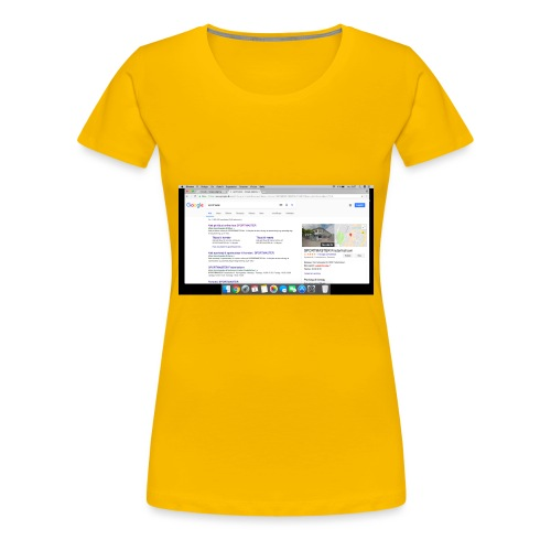 Sk rmbillede 2017 11 03 kl 19 37 54 - Dame premium T-shirt