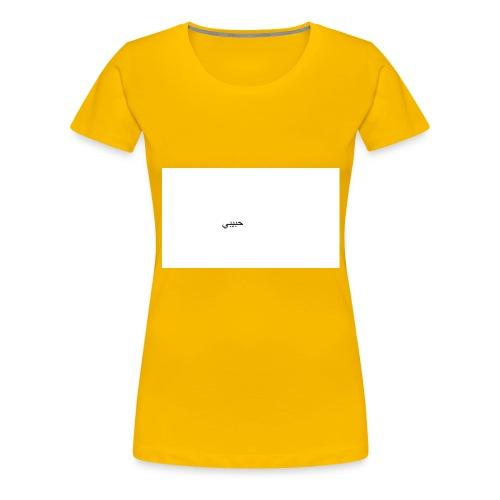 Diapositive1 - T-shirt Premium Femme