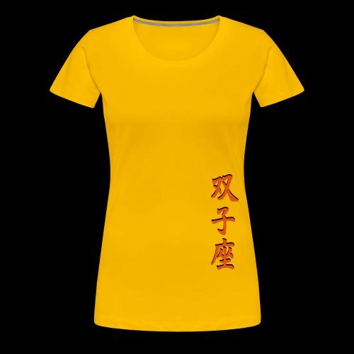 zwilling_2_senkrecht_3d - Frauen Premium T-Shirt