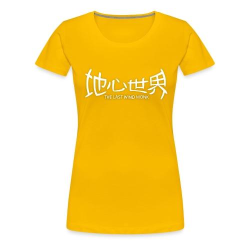 The Inner World - chinese - Frauen Premium T-Shirt