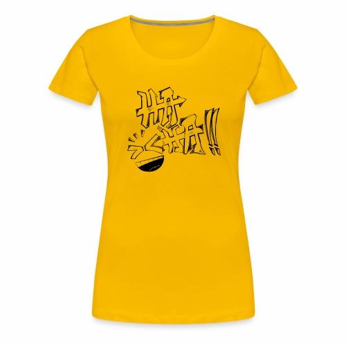 Laugh - Camiseta premium mujer