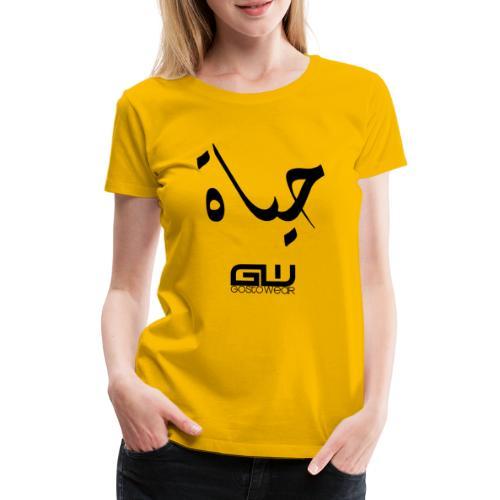 Hayet - T-shirt Premium Femme