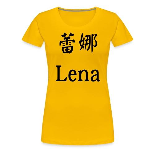 Lena in chinesisch - Frauen Premium T-Shirt