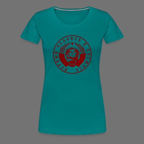 Cosmonaut 1c red - Women's Premium T-Shirt