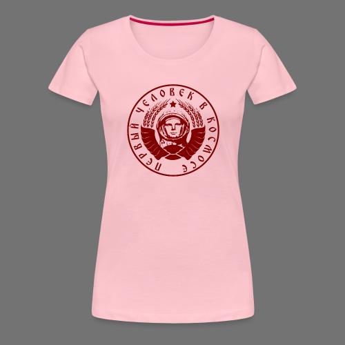 Cosmonaut 1c red - Women's Premium T-Shirt