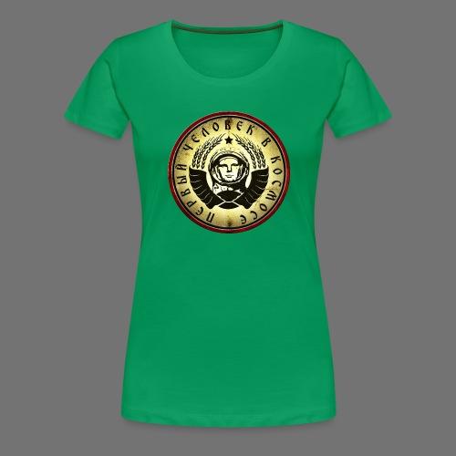 Cosmonaut 4c retro - Women's Premium T-Shirt