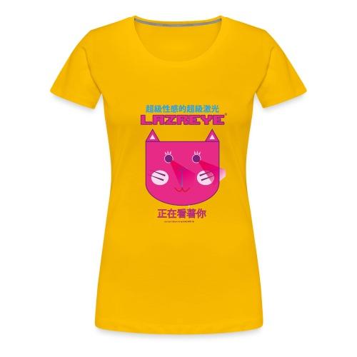 Lazereye - Women's Premium T-Shirt