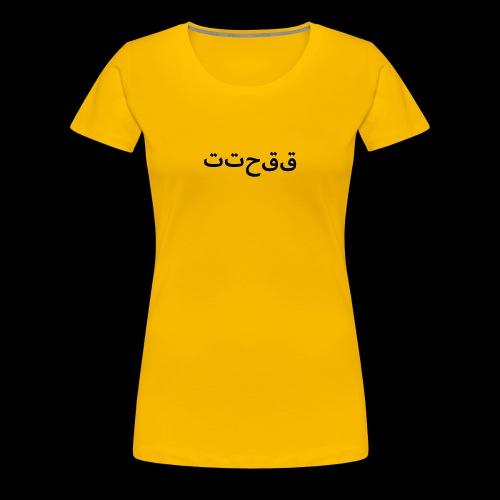 Saint Esma Arab print. - Frauen Premium T-Shirt