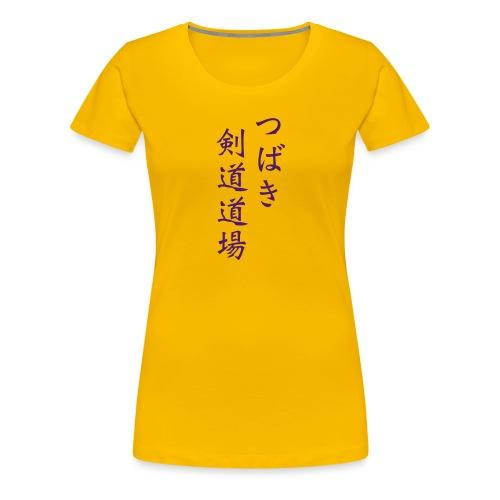 Tsubaki kanji only - Women's Premium T-Shirt