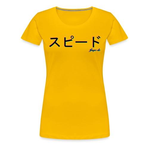 supido logo - Frauen Premium T-Shirt