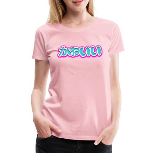 Logo Kawaii ! - T-shirt Premium Femme