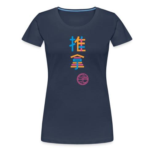 Tuina 3-farbig - Frauen Premium T-Shirt
