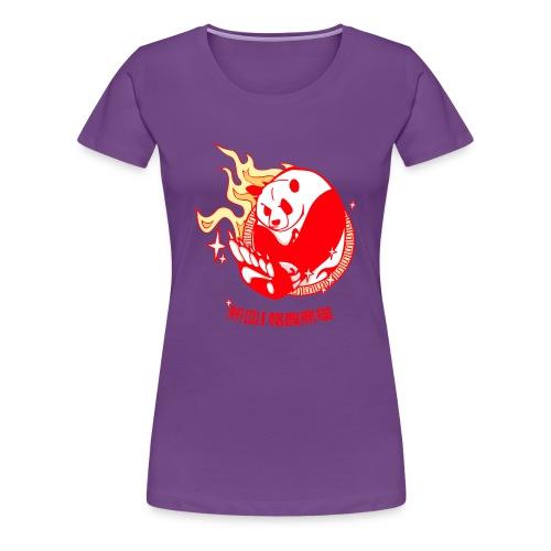 Oso Panda - Camiseta premium mujer