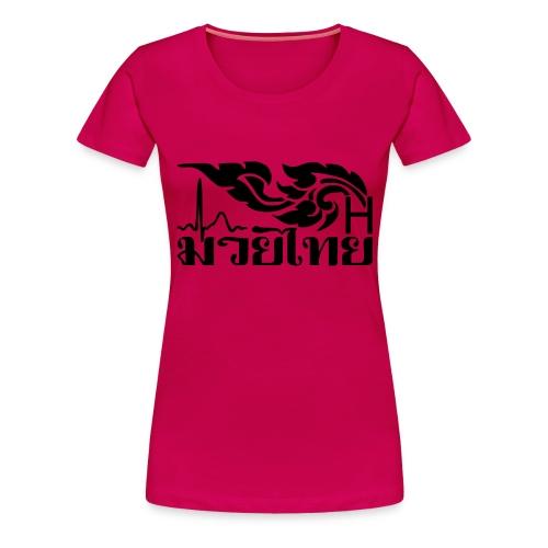 Heatrick S&C MT Flame - Women's Premium T-Shirt
