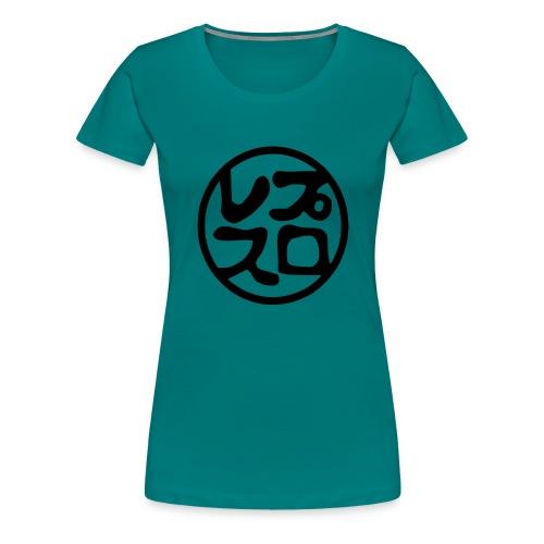 hanko-puroresu - Frauen Premium T-Shirt