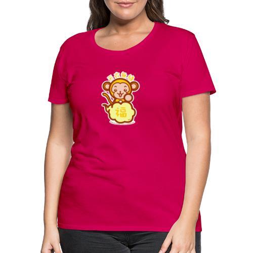 Lucky Monkey - Women's Premium T-Shirt
