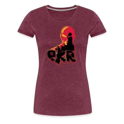 En König Regiert - Frauen Premium T-Shirt