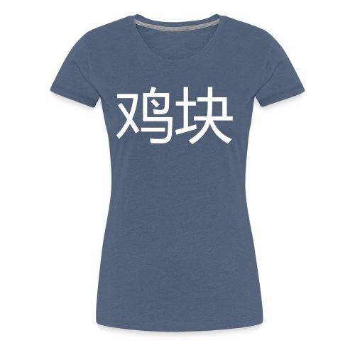 Chicken Nuggets - Frauen Premium T-Shirt