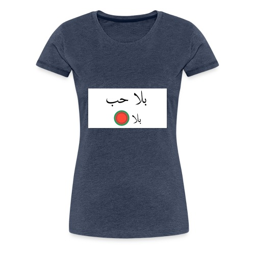 Bala 7ob bala batikh - T-shirt Premium Femme