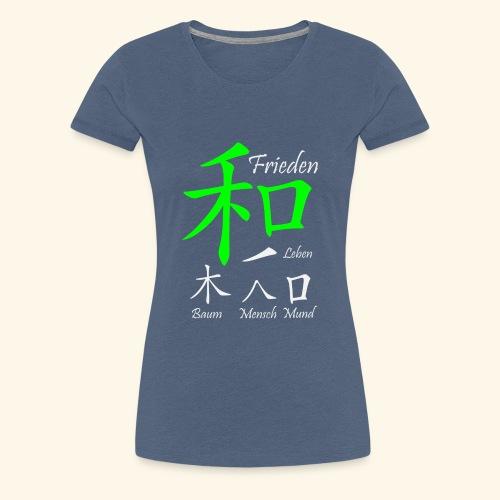 Lebensbaum des Friedens - Frauen Premium T-Shirt