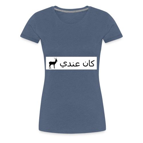 Kan 3endi ghasal - T-shirt Premium Femme