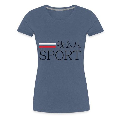 WOM-BA 我么八 - Koszulka damska Premium