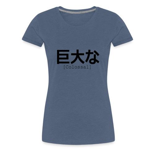 Colossal Logo Einfach - Frauen Premium T-Shirt