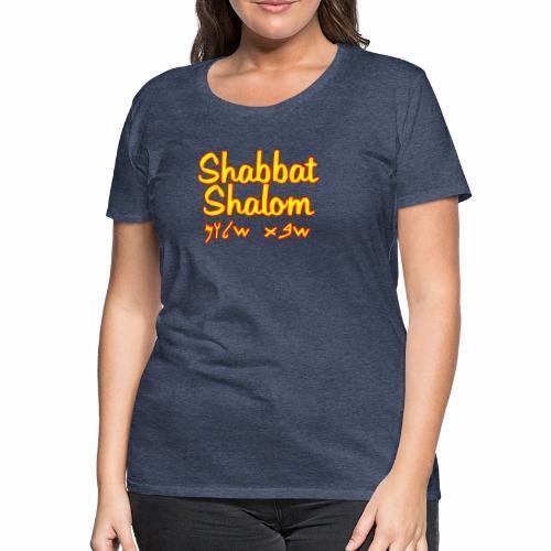 Shabbat Shalom | Red Yellow - Women's Premium T-Shirt