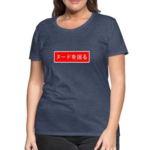 Send Nudes (japan) - T-shirt Premium Femme