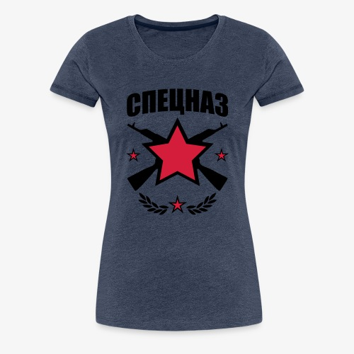 Speznas Logo Stern Kalaschnikow Spetsnaz 126 - Frauen Premium T-Shirt