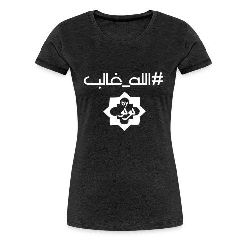 Allah ghaleb logo1 blanc MIXTE - T-shirt Premium Femme