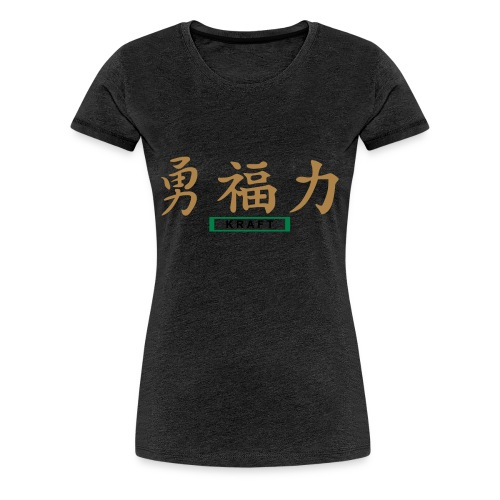 Signe Kraft - Frauen Premium T-Shirt